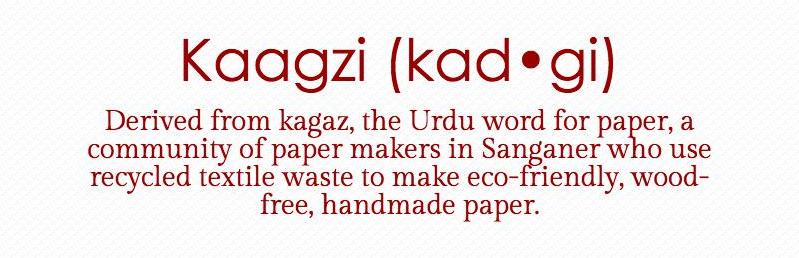 kaagzi definition